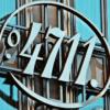 Placing a Metal Business Logo